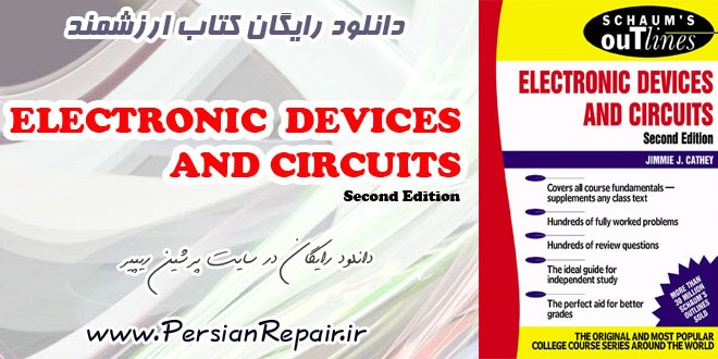 دانلود کتاب Electronic devices and Circuits