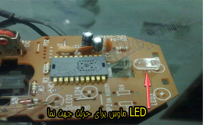 mouse-led-PersianRepair