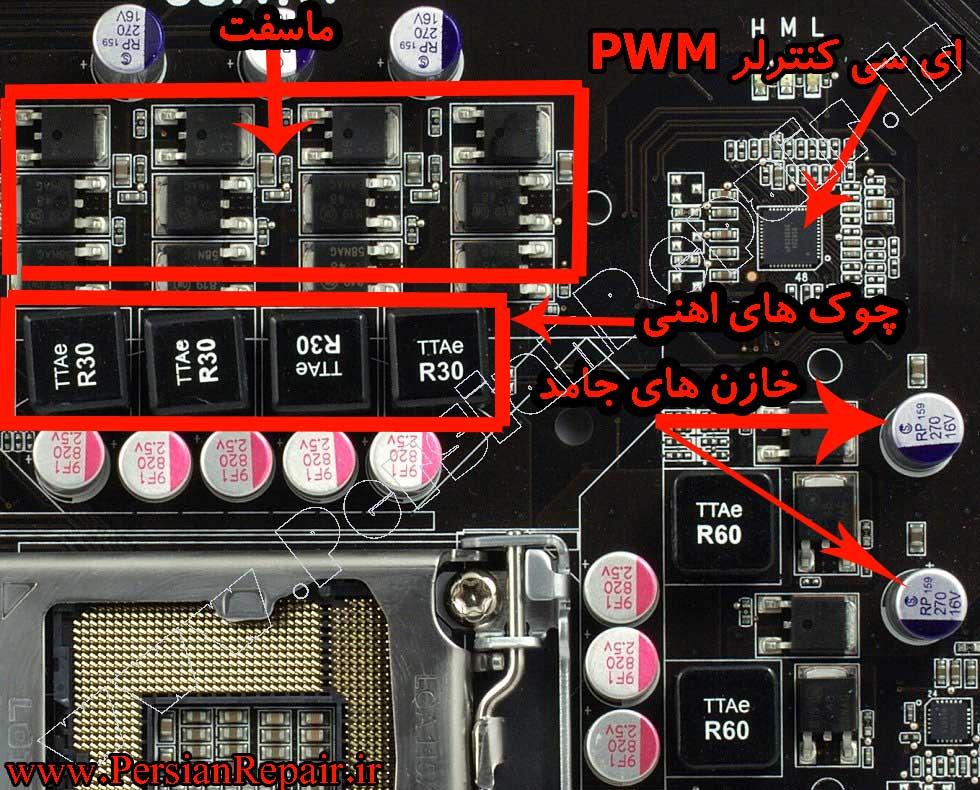 اجزای مدار pwm