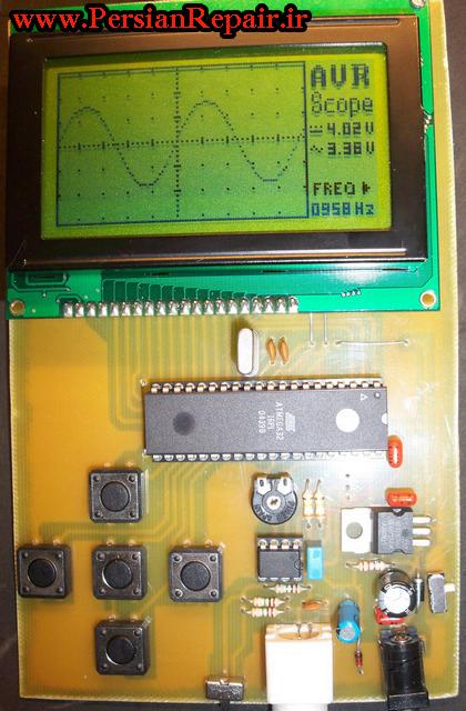 اسیلوسکوپ با استفاده از AVR