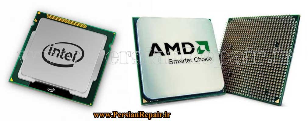 نمونه ای از سی پی یو دو شرکت intel و amd