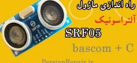 srf05