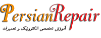 PersianRepair